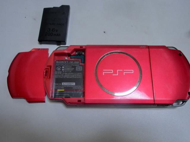 PSP3000 本体&充電器 レッド 稼働品_画像4