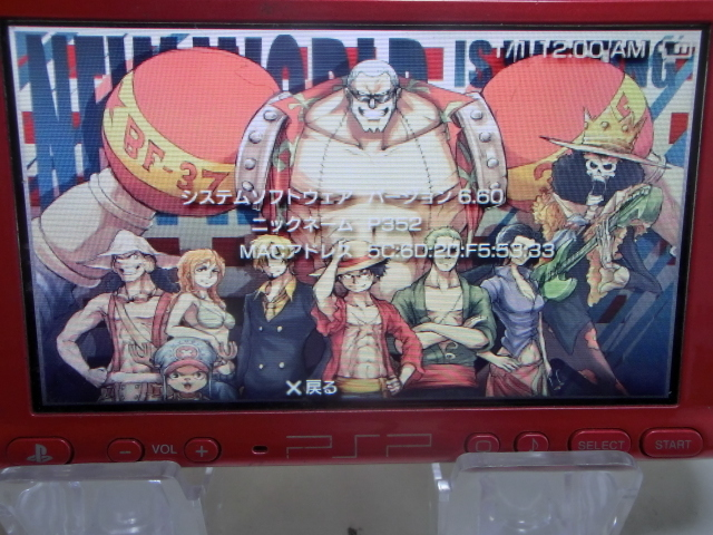 PSP3000 本体&充電器 レッド 稼働品_画像2