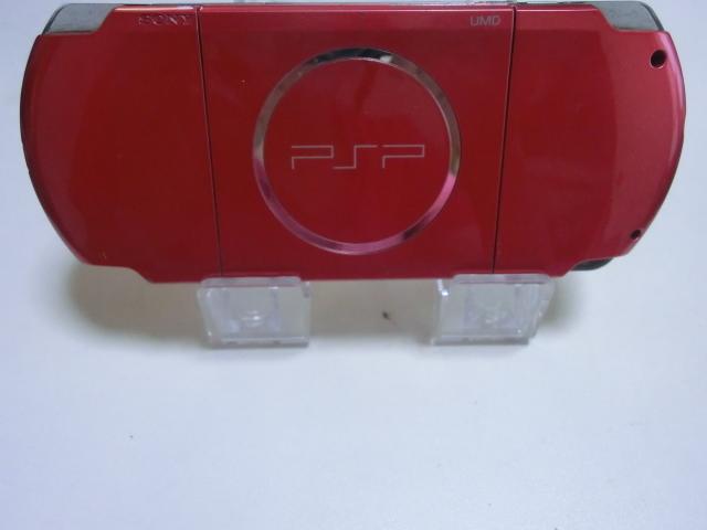 PSP3000 本体&充電器 レッド 稼働品_画像3