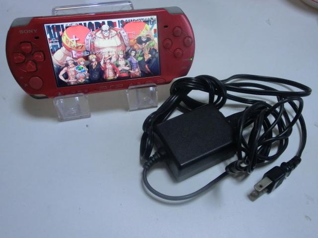 PSP3000 本体&充電器 レッド 稼働品