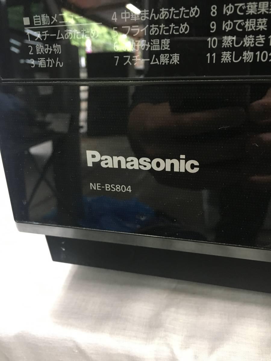 パナソニック スチームオーブンレンジ NE-BS804-K 中古品 一部欠損あり_画像2
