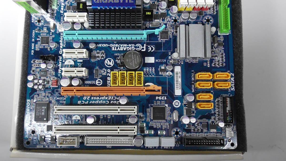 動作確認済 マザーボード メモリー付き GIGABYTE GA-MA780G-UD3H AMD AM3_画像6