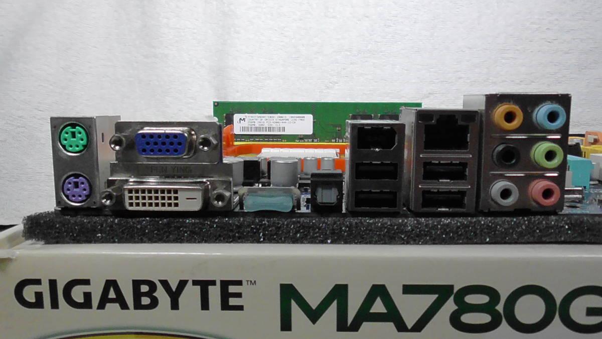 動作確認済 マザーボード メモリー付き GIGABYTE GA-MA780G-UD3H AMD AM3_画像10