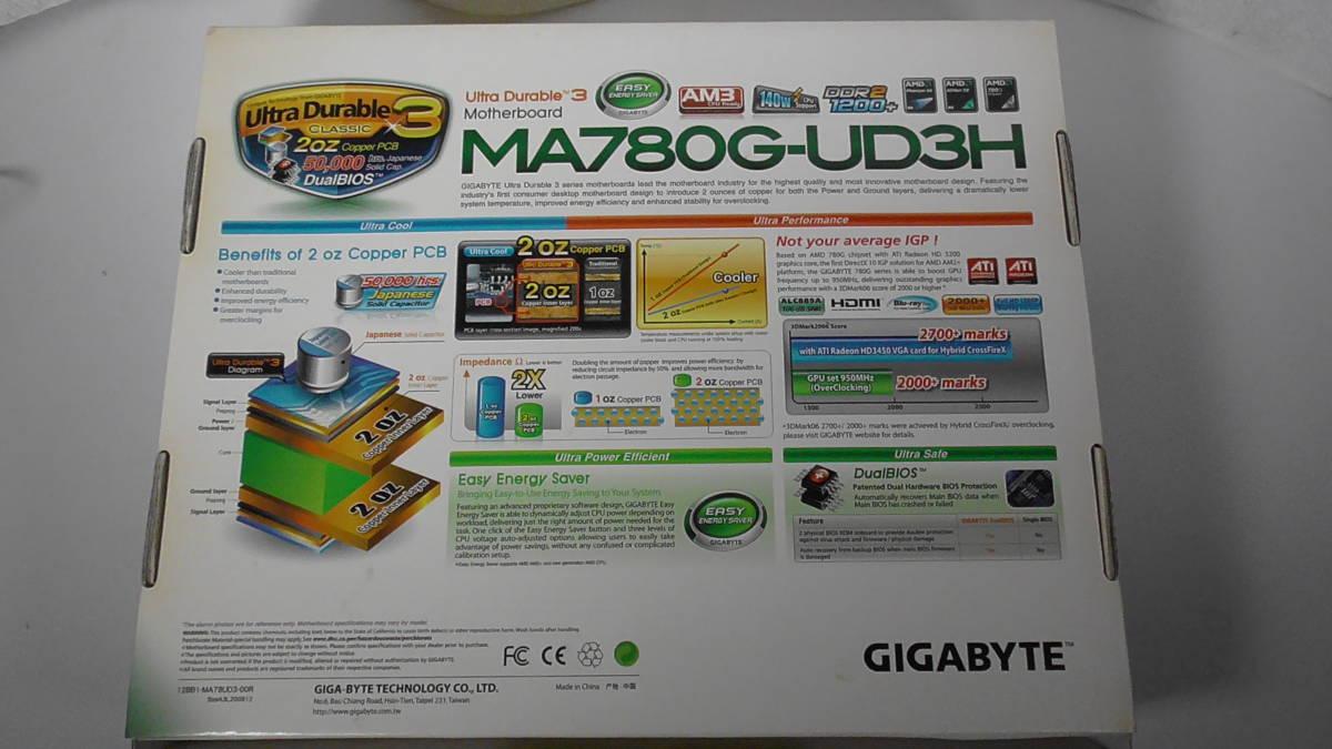動作確認済 マザーボード メモリー付き GIGABYTE GA-MA780G-UD3H AMD AM3_画像5