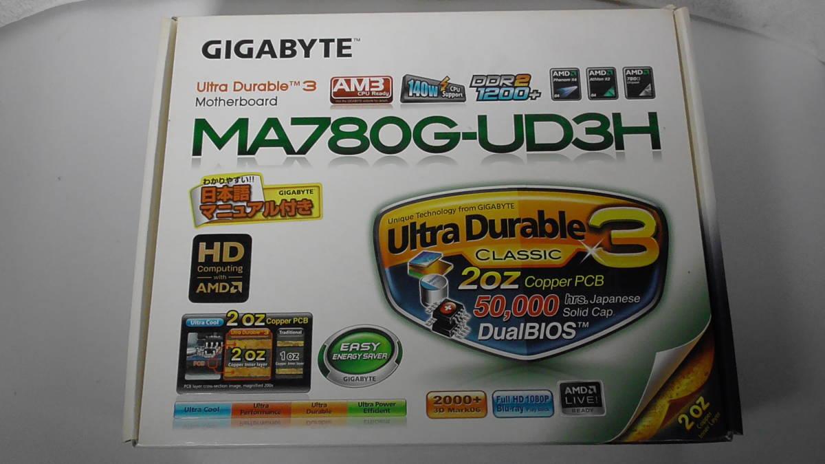 動作確認済 マザーボード メモリー付き GIGABYTE GA-MA780G-UD3H AMD AM3