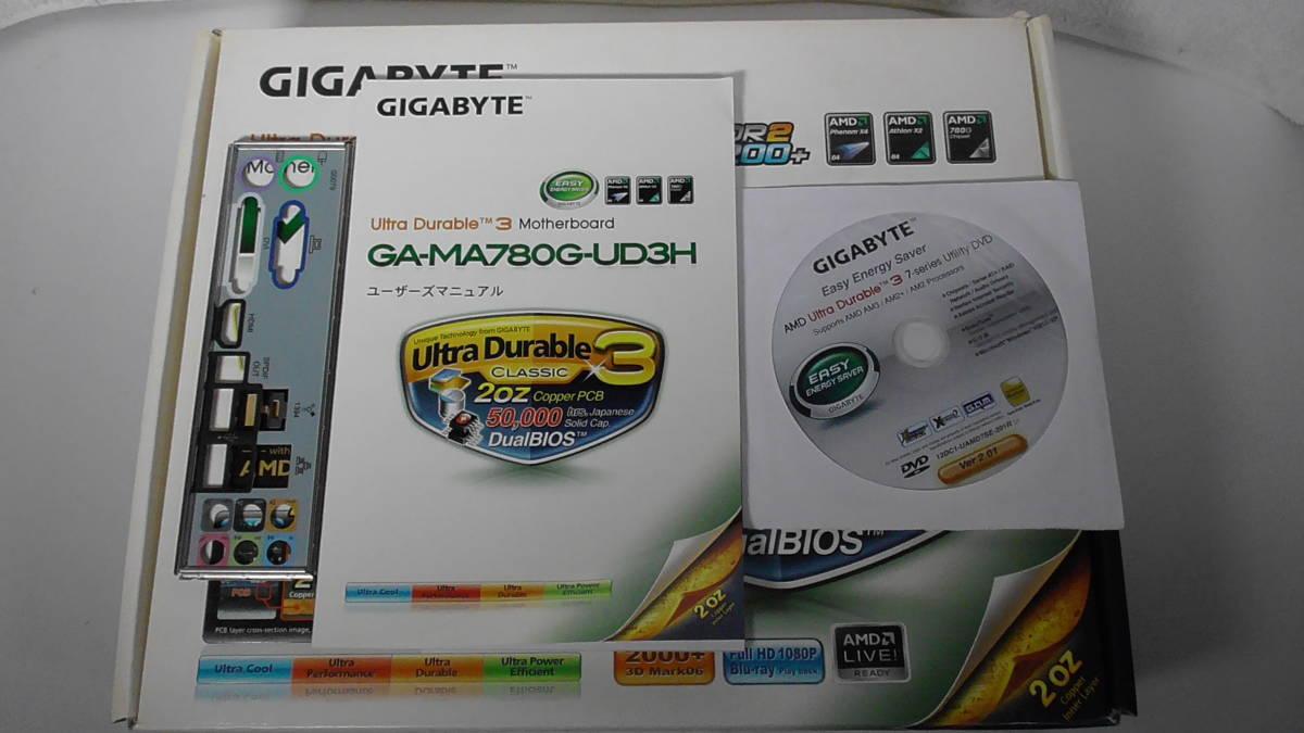 動作確認済 マザーボード メモリー付き GIGABYTE GA-MA780G-UD3H AMD AM3_画像2