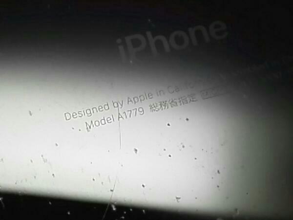 SoftBank MNCP2J/A iPhone 7 128GB ジェットブラック SB_画像7