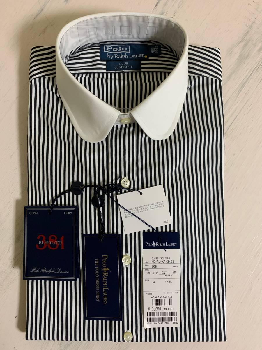 Dress Shirt New Unused Color K Relic Goods Lauren Club Ralph dQxoCBWEre