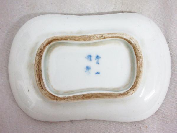 【ひょうたん】砥部焼 愛山窯 虫図の小皿2枚_画像5