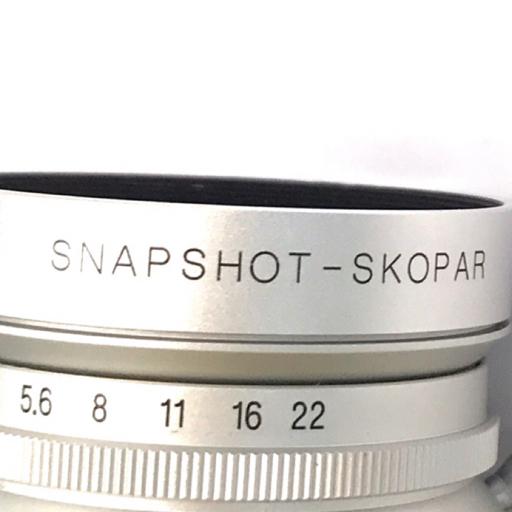 Voigtlander SNAPSHOT-SKOPAR 25mm F4 MC シルバー Leicaマウント フォクトレンダー_画像3