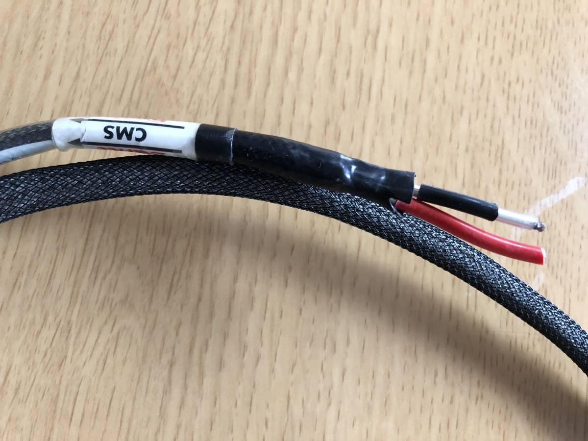 サウンドデン SOUNDDEN 銀単線スピーカーケーブル SSC-CMS 135cm 1ペア DENTEC デンテック_画像4