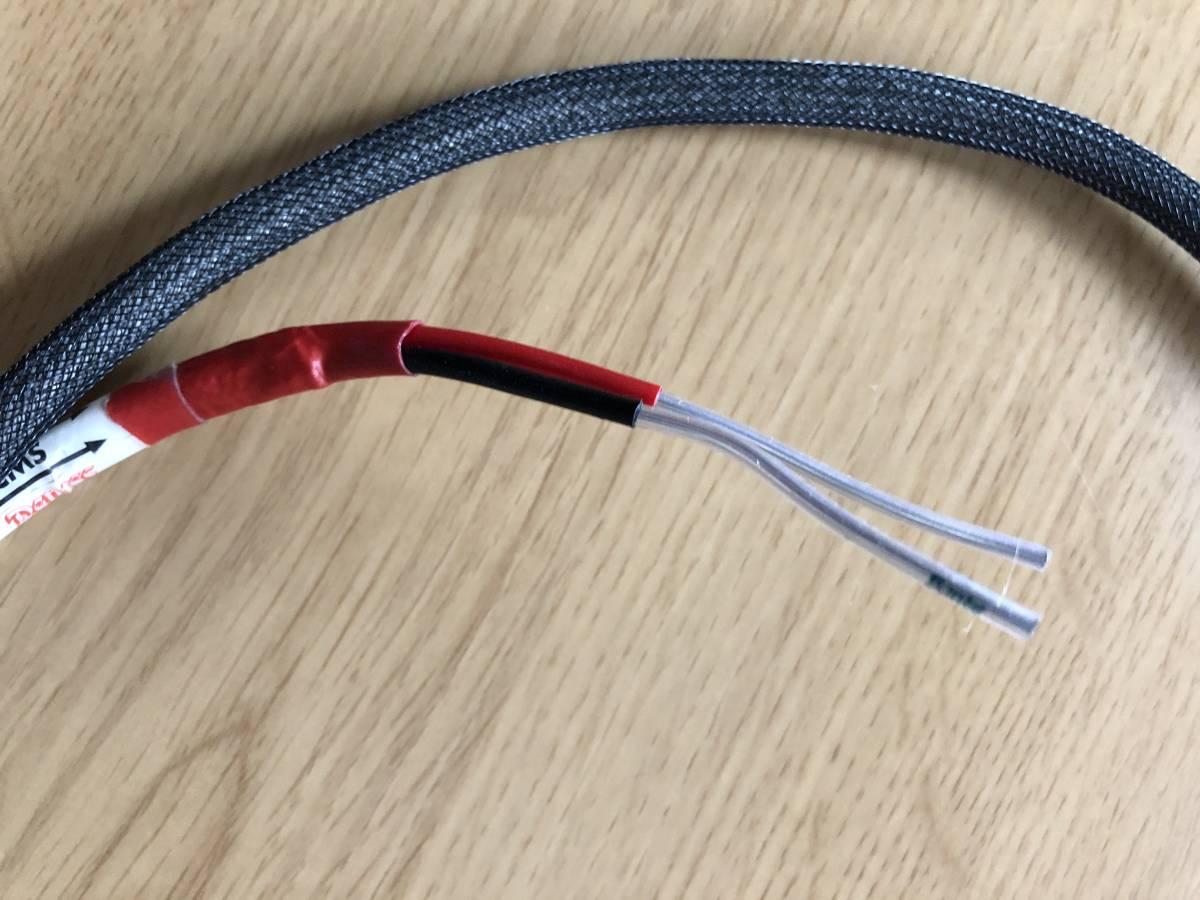 サウンドデン SOUNDDEN 銀単線スピーカーケーブル SSC-CMS 135cm 1ペア DENTEC デンテック_画像7