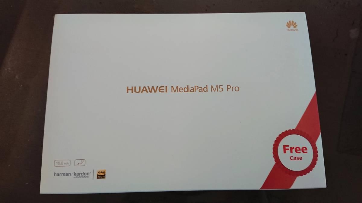 HUAWEI MediaPad M5 Pro 送料無料