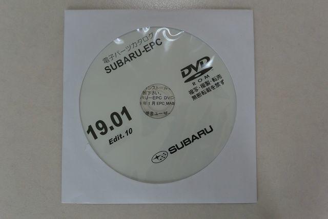 ★ インプレッサ・レガシィ・レヴォーグ・BRZ・その他 スバル 電子パーツカタログ DVD