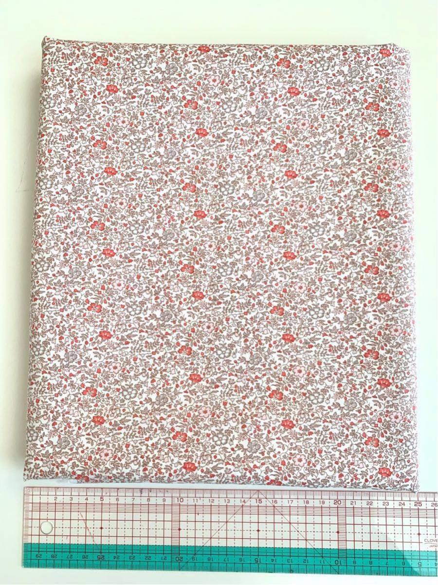 輸入リバティ タナローン「Katie & Millie ケイティ アンド ミリー」赤系 生地幅138cm×209cm_画像3