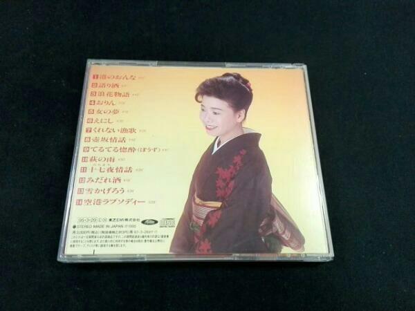 中村美律子 CD 港のおんな_画像2
