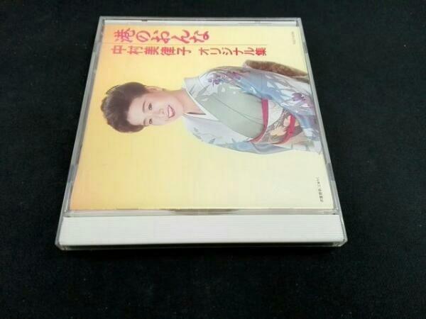 中村美律子 CD 港のおんな_画像3