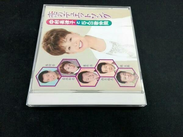 中村美律子と5人の歌仲間 CD 中村美律子 デュエット歌仲間_画像3