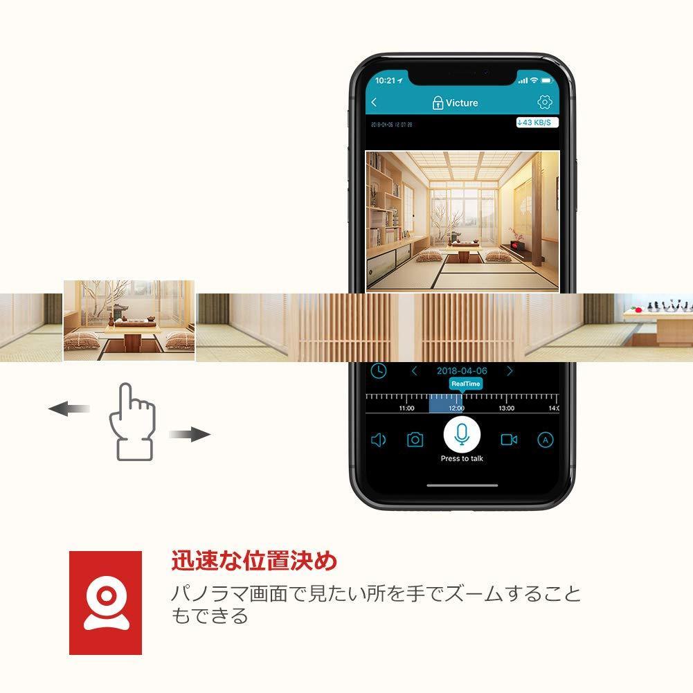【新品未使用】ネットワークカメラ FHD WiFi 屋内ワイヤレス 動体検知 暗視撮影 家庭監視ディスプレイ 双方向音声 ベビー/ペット_画像7