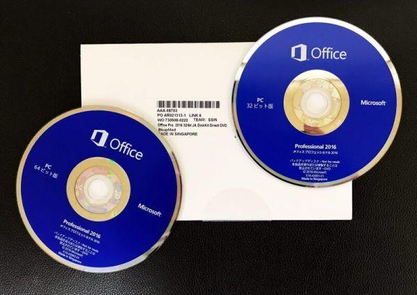 Microsoft Office Professional 2016 PC1台対応 100%インストール認証 プロダクトキー付き....