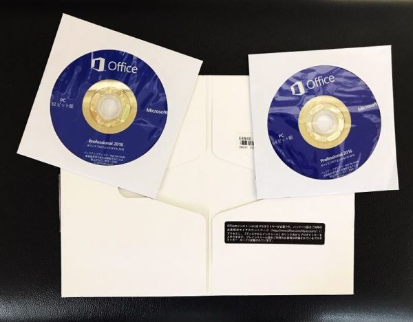 Microsoft Office Professional 2016 PC1台対応 100%インストール認証 プロダクトキー付き...._画像2