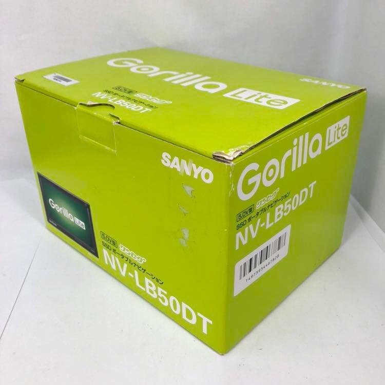 サンヨー Gorilla Lite ゴリラ ライト SSD ポータブルナビゲーション NV-LB50DT 5.0V型 ワンセグ SANYO/カーナビ/5インチ_画像8