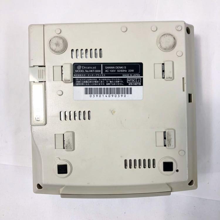ドリームキャスト 本体 ソフト×14本 コントローラー ジャンクセット 未開封品有 HKT-3000/HKT-7700/ミレニアム2000/ガンダム/セガ_画像5