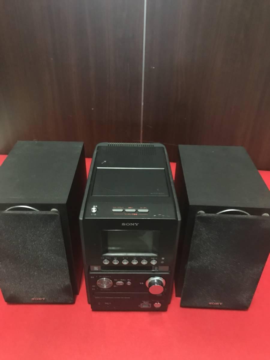 【消費税なし・美中古品】HCD-M35WM/ソニー/SONY/マイクロハイファイコンポーネントシステム/USB/CD/MD/カセットコンポ/SOC