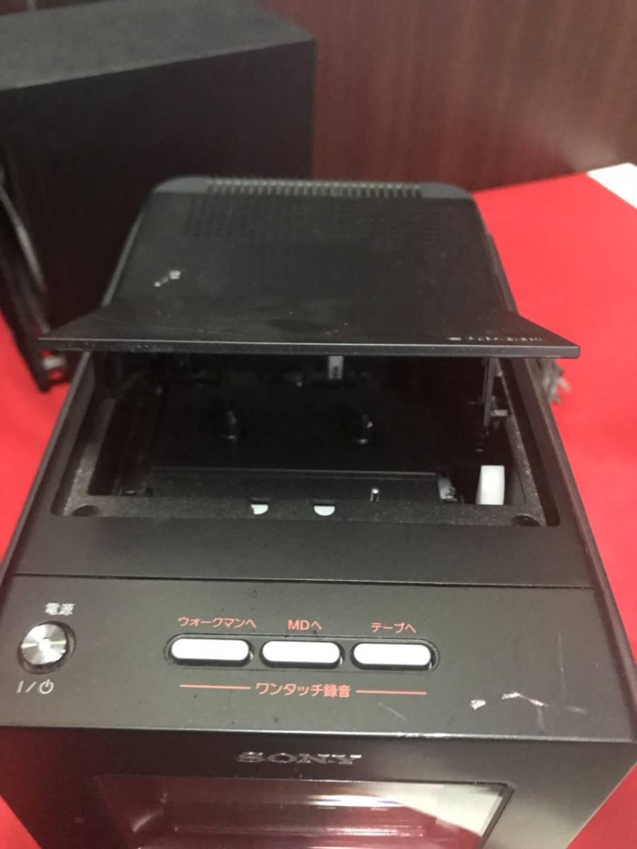 【消費税なし・美中古品】HCD-M35WM/ソニー/SONY/マイクロハイファイコンポーネントシステム/USB/CD/MD/カセットコンポ/SOC_画像6