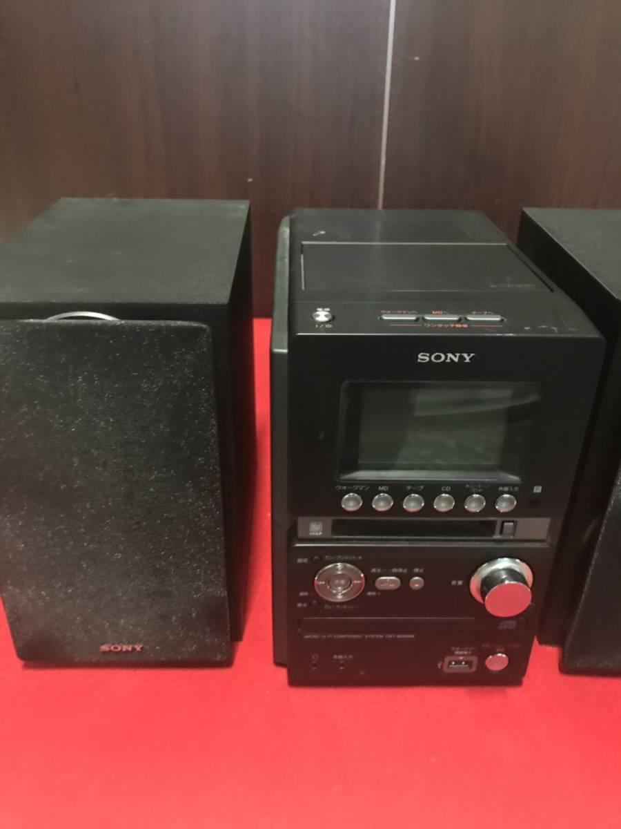 【消費税なし・美中古品】HCD-M35WM/ソニー/SONY/マイクロハイファイコンポーネントシステム/USB/CD/MD/カセットコンポ/SOC_画像2