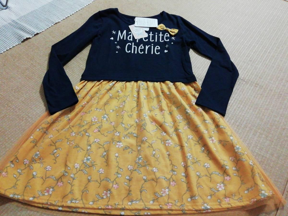 新品 女の子 ワンピース 150 花柄 長袖 ドッキングワンピ 黄色