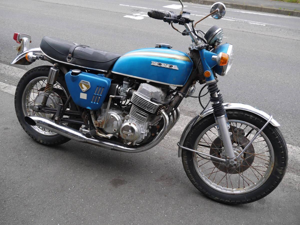 ホンダ CB750K0 車検3年付 現状販売 バイク店出品 k1k2k3k4k5k6k7