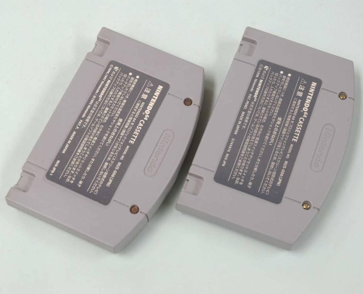 N64ソフト■爆 ボンバーマン 1・2■2本セット_画像2