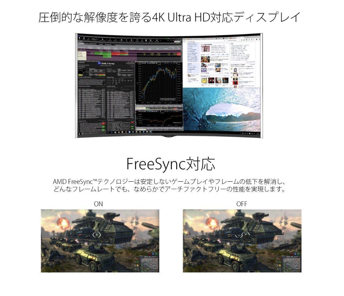 JAPANNEXT JN-VC650UHD 4K 65インチ曲面液晶ディスプレイ テレビ TV PCモニター 世界初! ELED_画像4