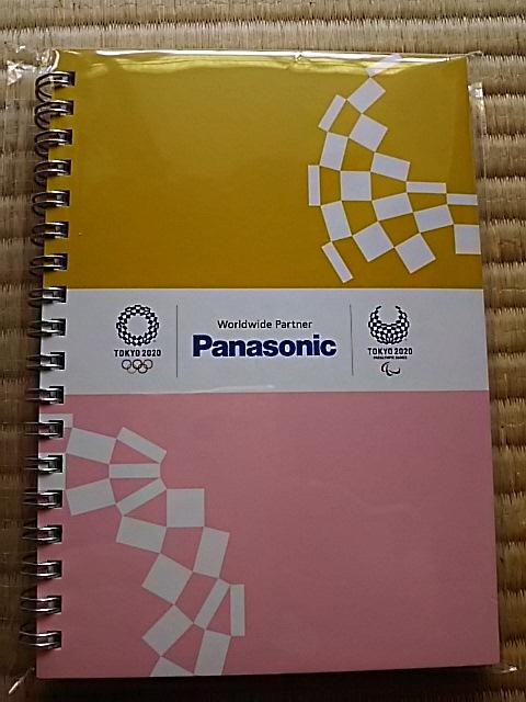 パナソニック Panasonic 東京オリンピック2020 B6サイズ 方眼紙 メモ帳 非売品_画像1