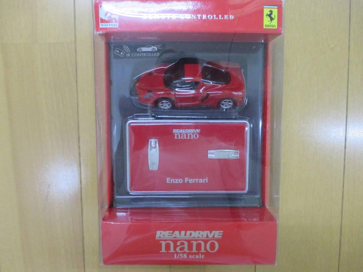 リアルドライブ ナノ ラジコンカー エンツォフェラーリ Enzo Ferrari REALDRIVE nano 1/58 ミニラジコン