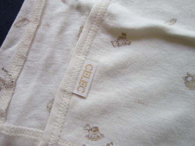 ご出産準備1◆セレク CELEC 新生児50~60㎝ 打合せ半袖肌着 3枚セット ベージュ系かわいい色柄 お値打ち _画像6