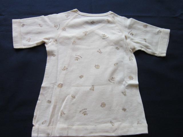 ご出産準備1◆セレク CELEC 新生児50~60㎝ 打合せ半袖肌着 3枚セット ベージュ系かわいい色柄 お値打ち _画像9