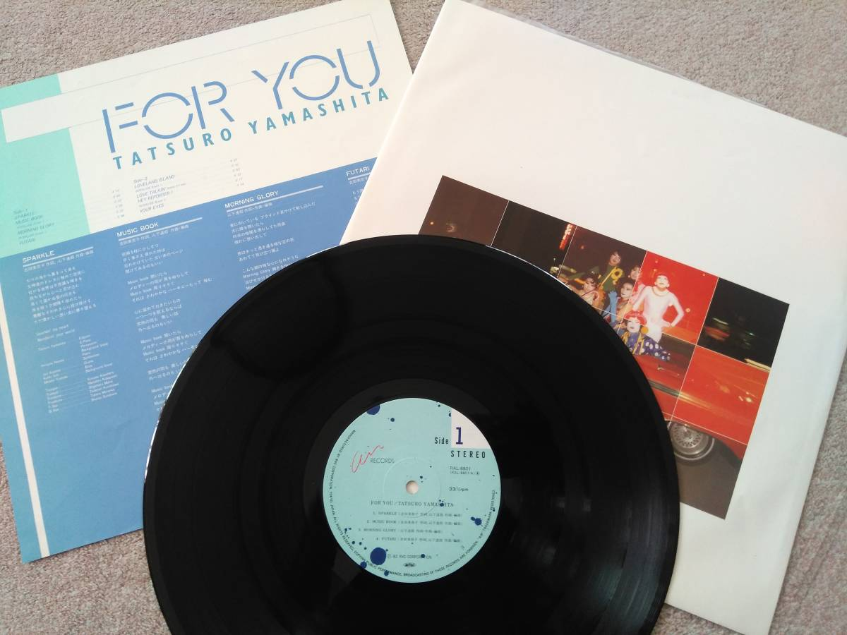 《LPレコード 山下達郎/FOR YOU》RAL-8801_画像2