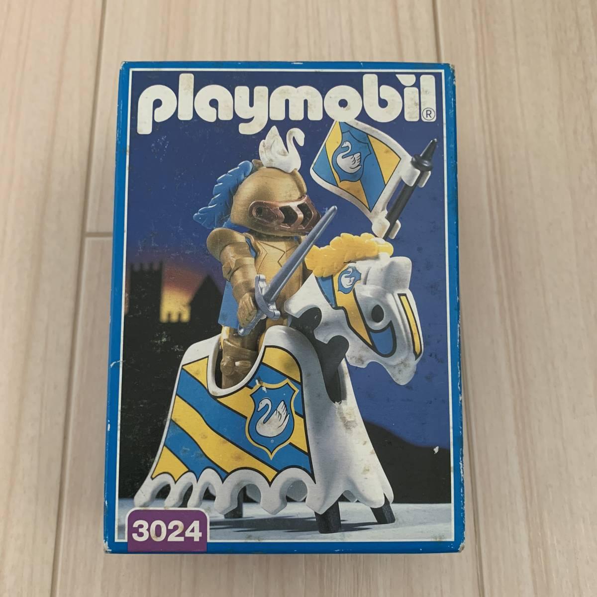 playmobil プレイモービル 3024 中世 ゴールデン騎士 絶版★未開封_画像1