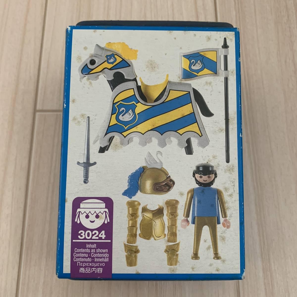 playmobil プレイモービル 3024 中世 ゴールデン騎士 絶版★未開封_画像2