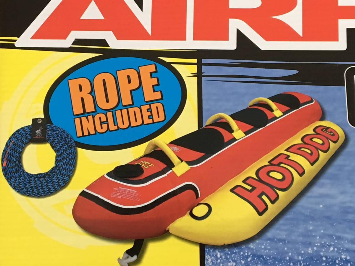 新品 AIRHEAD トーイングチューブ HOT DOG ロープ付 3人 乗り バナナボート マリンスポーツ 水上 スキー ジェット バイク_画像3