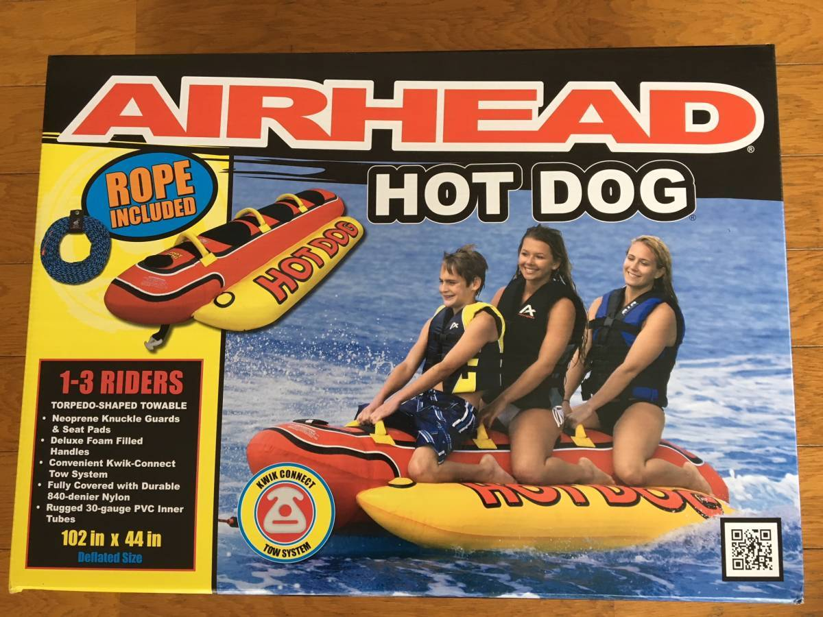 新品 AIRHEAD トーイングチューブ HOT DOG ロープ付 3人 乗り バナナボート マリンスポーツ 水上 スキー ジェット バイク