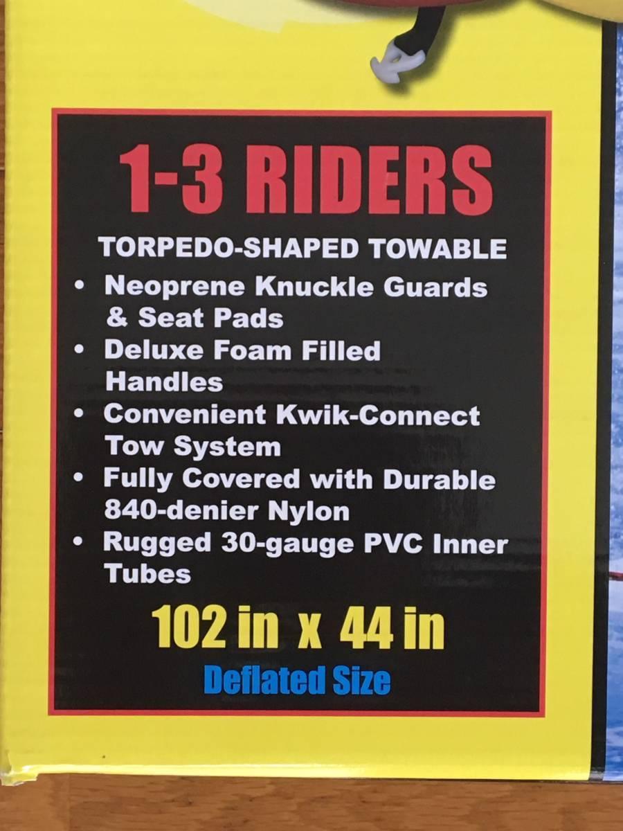 新品 AIRHEAD トーイングチューブ HOT DOG ロープ付 3人 乗り バナナボート マリンスポーツ 水上 スキー ジェット バイク_画像2