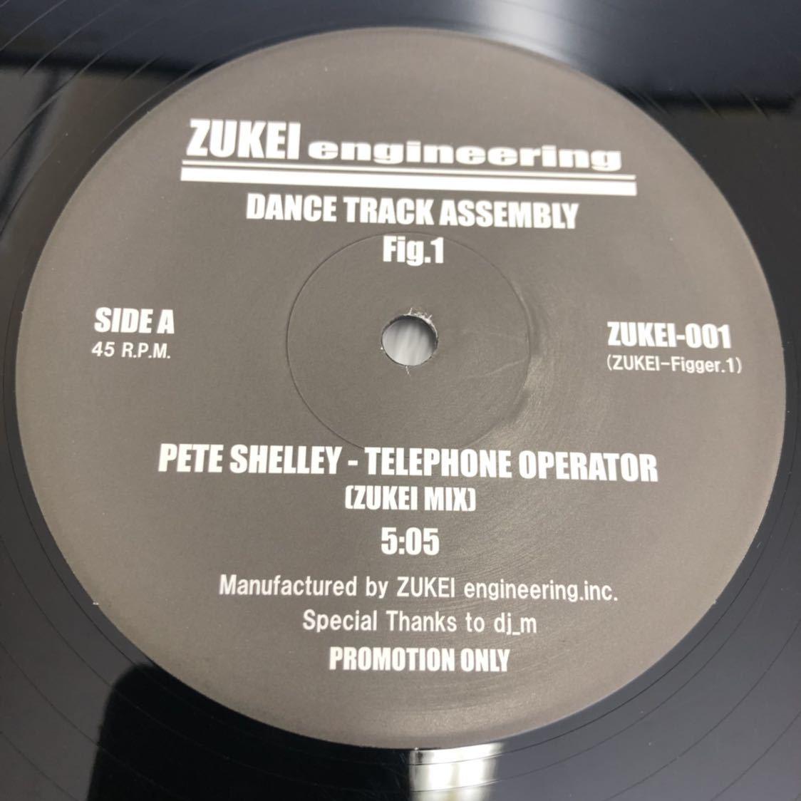 【中古】ユーロビート! PETE SHELLEY - TELEPHONE OPERATOR / LATIN LOVER - LASER LIGHT 12インチレコード♪ プロモ盤