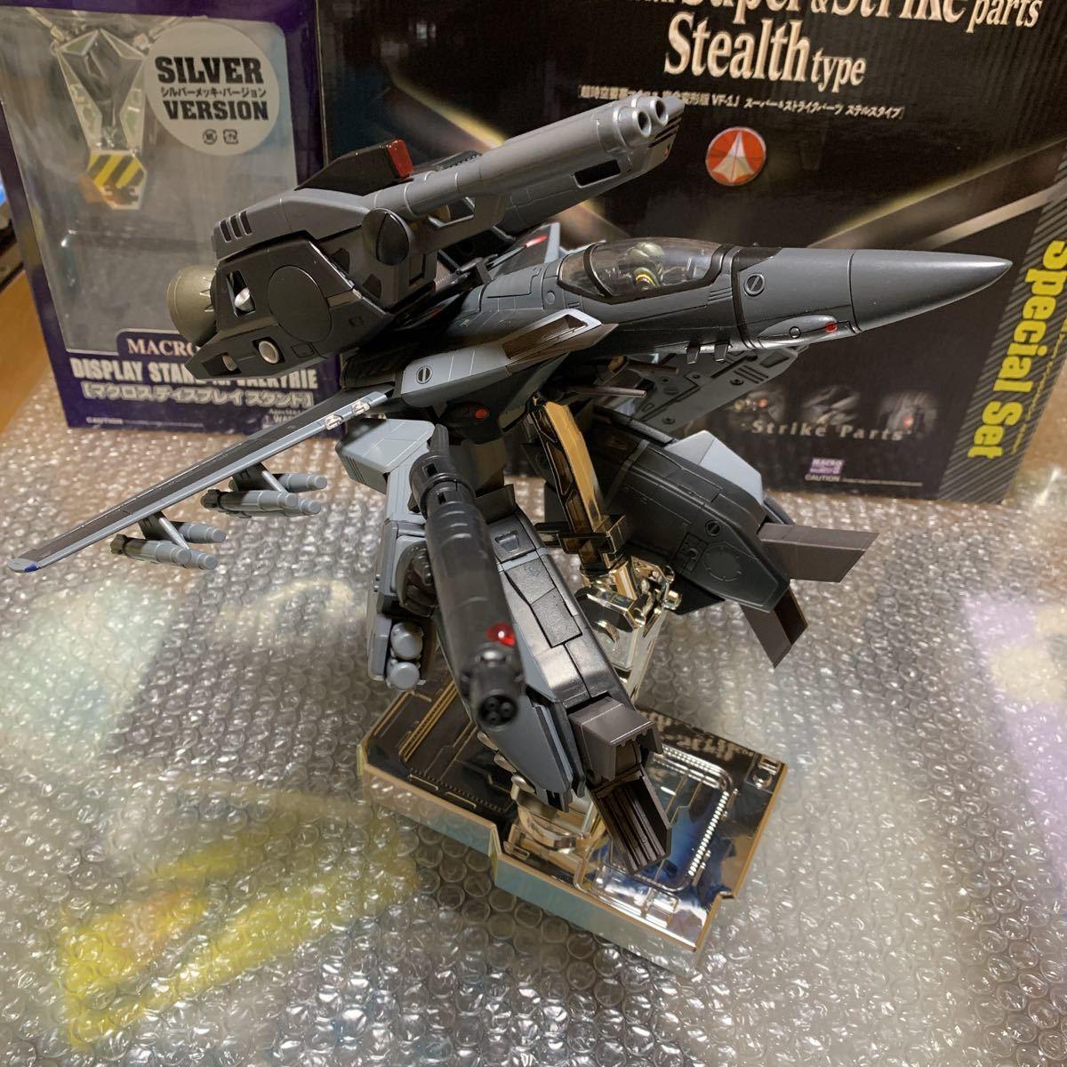 極美品 希少 やまと YAMATO 完全変形 1/48 VF-1J with Super & Strike parts Stealth type VF-1J ステルスタイプ スーパー ストライク 付