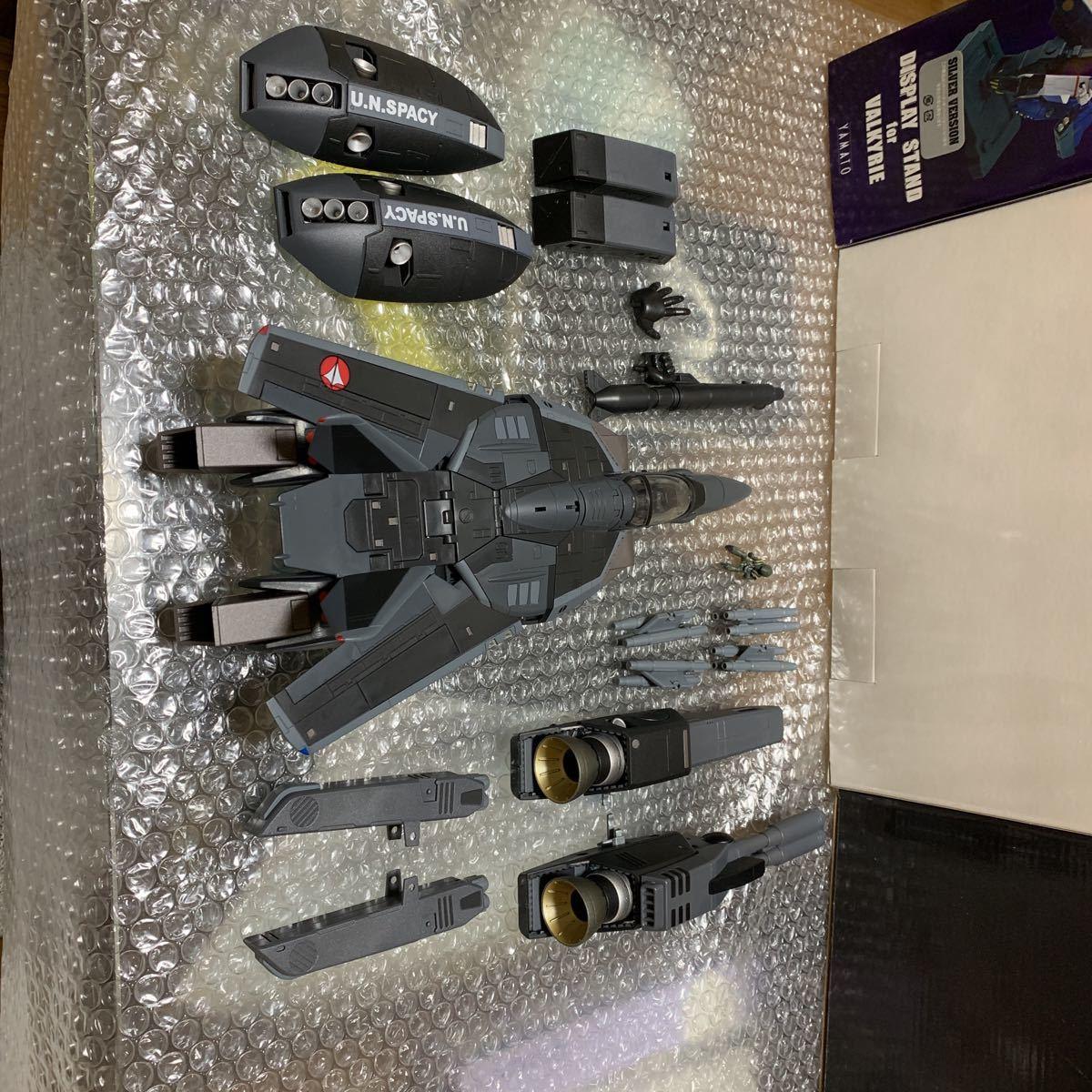 極美品 希少 やまと YAMATO 完全変形 1/48 VF-1J with Super & Strike parts Stealth type VF-1J ステルスタイプ スーパー ストライク 付_画像5