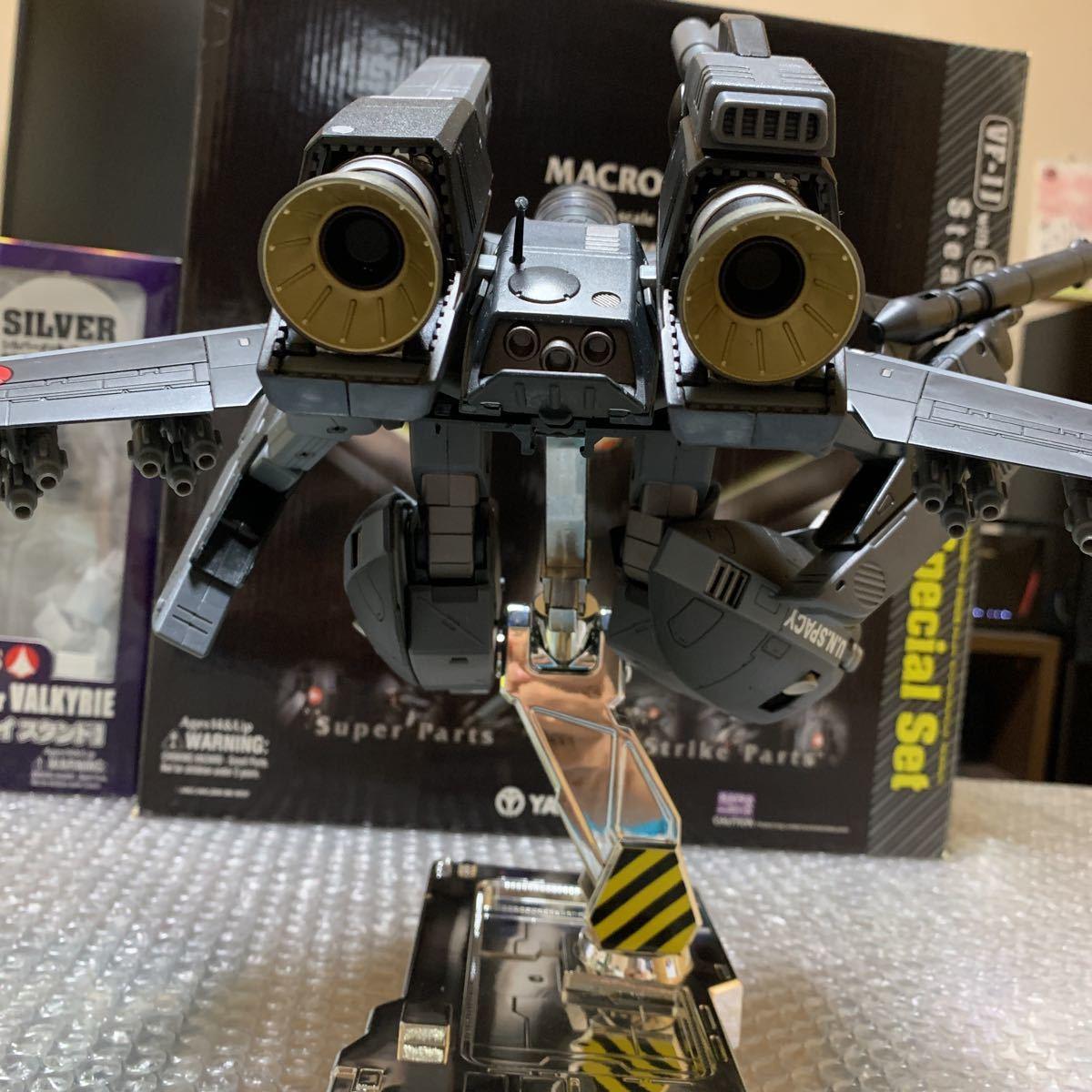極美品 希少 やまと YAMATO 完全変形 1/48 VF-1J with Super & Strike parts Stealth type VF-1J ステルスタイプ スーパー ストライク 付_画像4