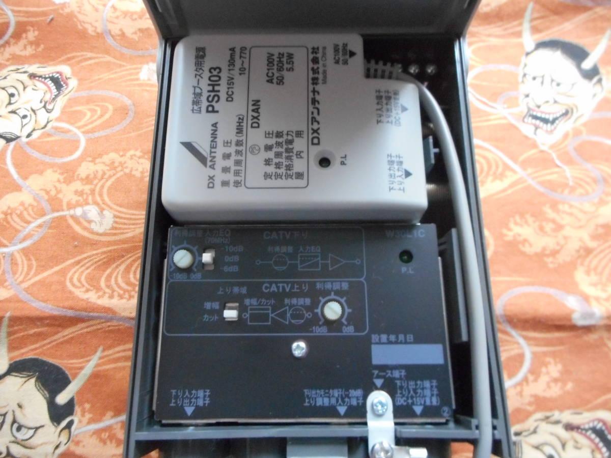 DXアンテナブースター [W30L1C]_画像3