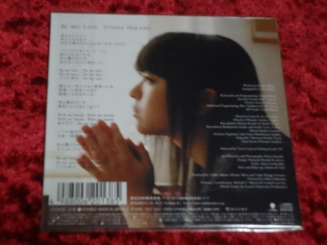 ⑦-③ 新品 CD 宇多田ヒカル BE MY LAST TOCT-5001_画像2